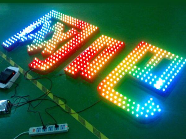 全彩外露字 全彩外露发光字 惠州广美LED发光字工艺厂 -推荐产品
