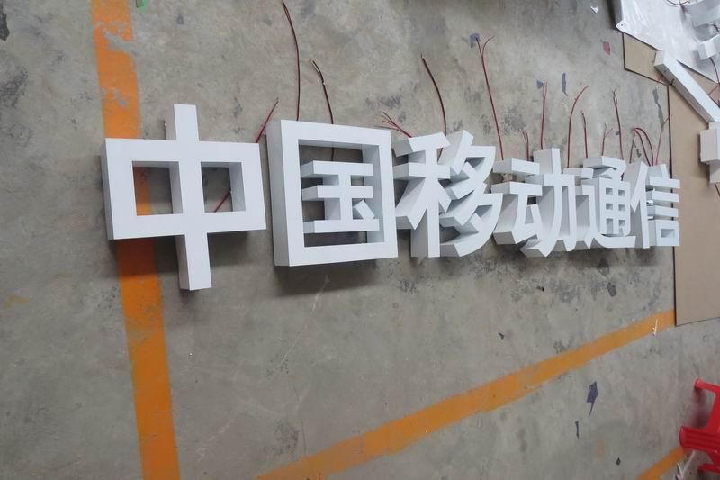 玻璃幕墙发光字钢架结构