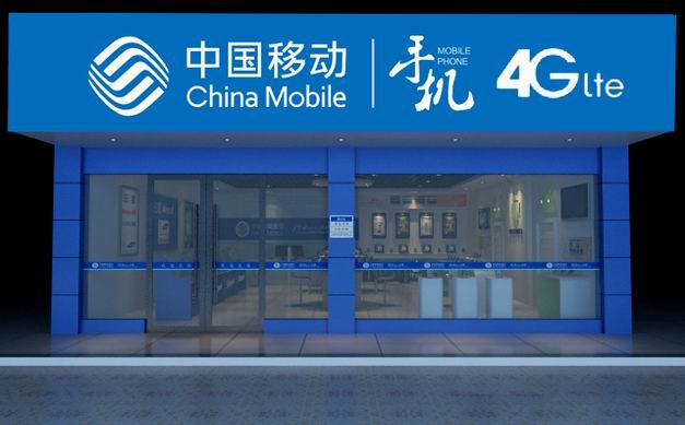 在中国,手机通讯有移动和联通,在外国的通讯机构是什么?