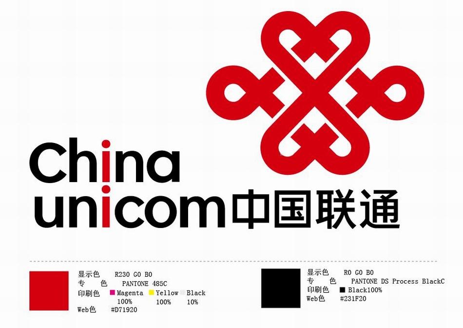 中国联通门头发光字解决方案