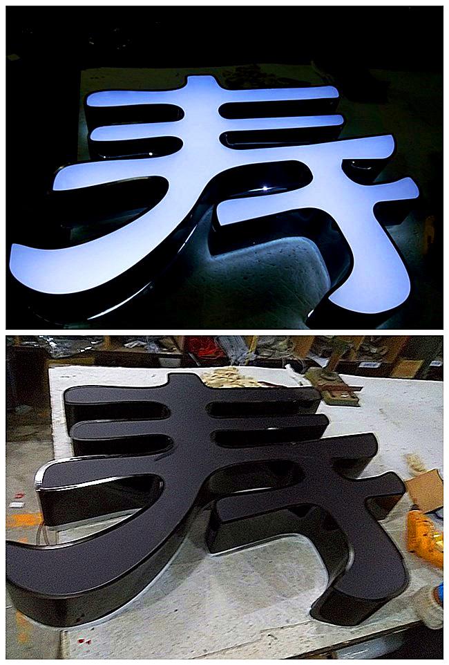 pvc雕刻烤漆字