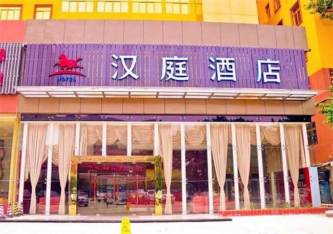 汉庭酒店喷绘灯箱型门头招牌:经济实惠